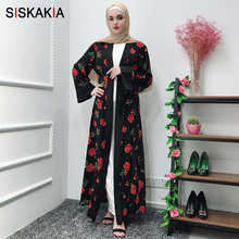 Siskakia Elegant Ethnic Floral Geometric Printing Cardigan Abaya and K