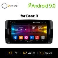 Ownice K1 K2 K3 Octa Core Android 9,0 автомобильный DVD плеер GPS стерео радио для Mercedes Benz R класса W251 R280 R300 R320 R350 2G + 32G