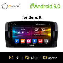 Ownice K1 K2 K3 Octa Core Android 9.0 Car DVD player GPS Radio Stereo per Mercedes Benz R Class W251 r280 R300 R320 R350 2G + 32G