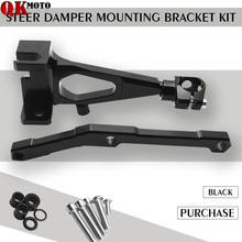 MT-09 FZ-09 Motorcycle Adjustable CNC Aluminum Steering Stabilize Damper bracket Mount kit For YAMAHA MT-09 FZ-09 2013- 2016 cnc motorcycle damper steering stabilize damper bracket mounting holder kit for yamaha yzf r3 mt 03 r25