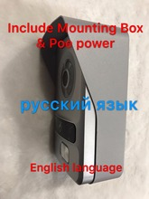 Include Mounting Box,Hikvision DS-KV8102-1C(DS-KV8102-IP),HD Visual intercom doorbell waterproof, IC card,IP wired intercom