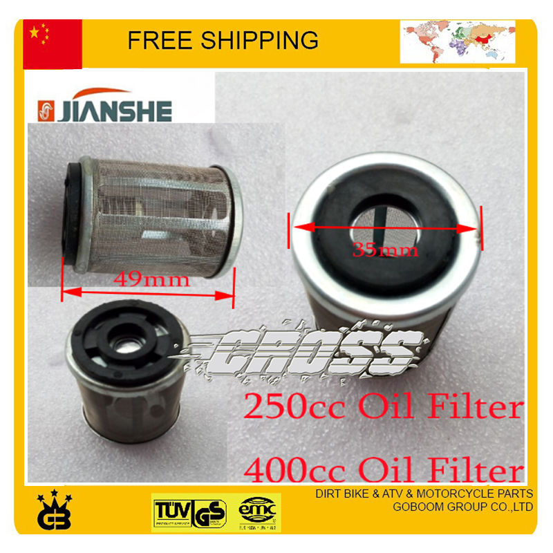 US $15 19 5% OFF|250CC 400CC jianshe atv quad engine oil filter cleaner  atv250 atv400 accessories free shipping-in Oil Filters from Automobiles &