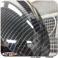 Itaatop TSTQ104新しい0.5メートル* 10メートル炭素繊維パターンpvaハイドログラフィックフィルム水転写印刷フィルム