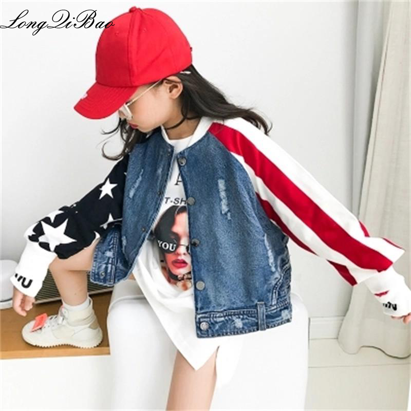 2018 autumn new style raw edge hole single-breasted denim jacket stitching sleeve bat type small children's jacket tide