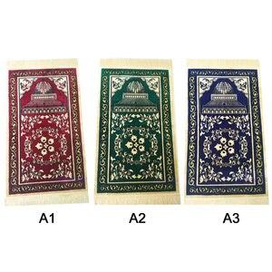 Image 5 - Neue Wallfahrt Decke Hui Dicken Teppich Islamischen Muslimischen Gebet Matte Gebet Teppich Teppich Tragbare Islamischen Beten Matte 65*110cm