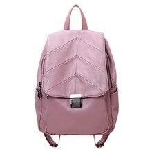 2017 Дизайн PU женщин кожаные рюкзаки школьные сумки студент рюкзак женские сумки мягкая кожа Упаковка женский Mochila Color4