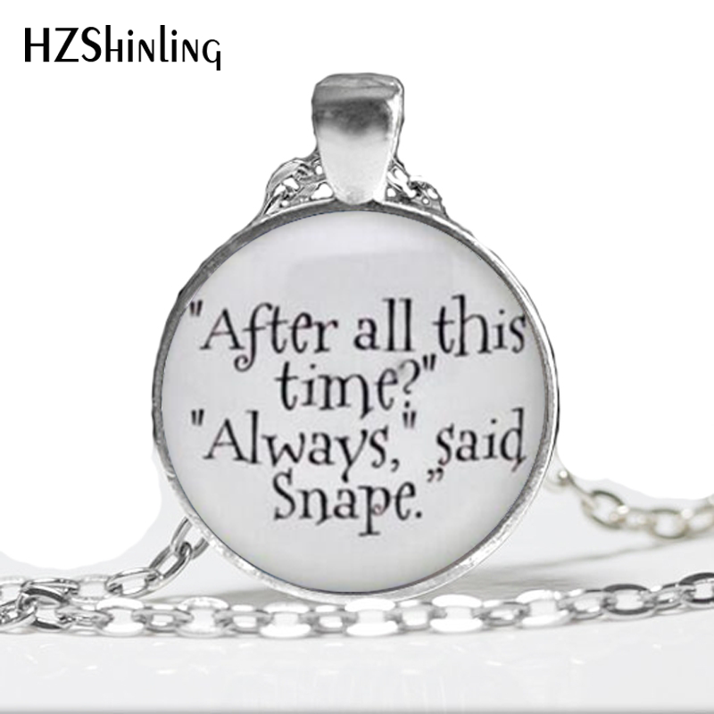 Harry Potter Necklace Harry Potter Quote Quote Necklace Harry Potter Jewelry Feather Charm Harry Potter Always Pendant