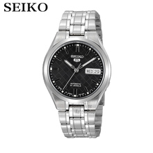 SEIKO 5 Automatic Steel Watch