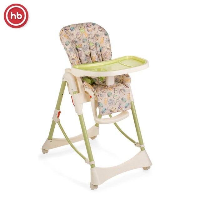 Детские стульчики для кормления Happy Baby Кевин V2