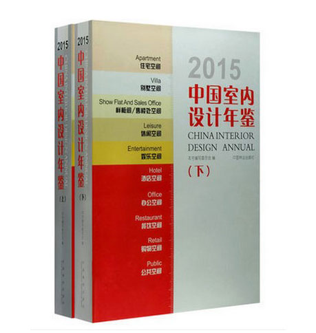 for Interior design yearbook