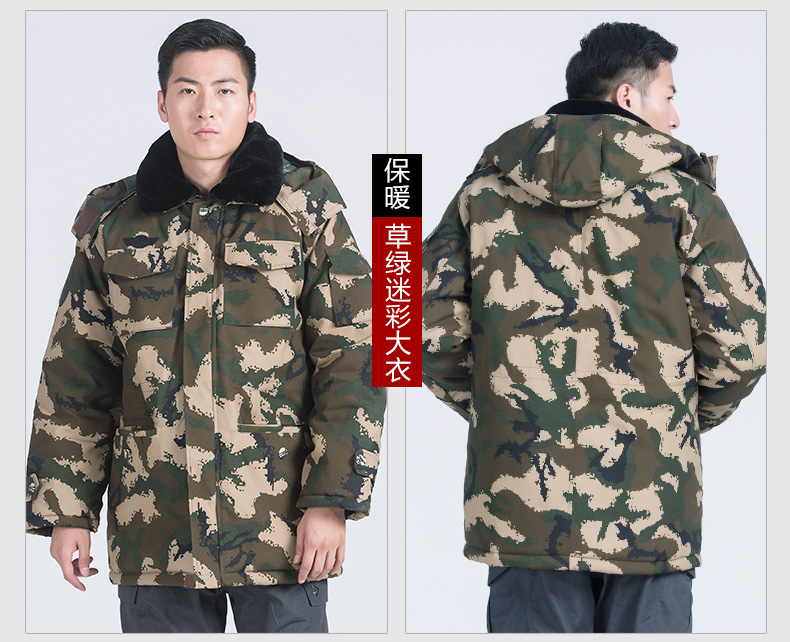 ФОТО Desert camouflage training outdoor winter coat male camouflage overcoat cotton coat thick city female cold cold cotton