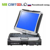 Toughbook CF31 CF 31 Laptop CF-31 Car Diagnostic On-board Computer For Auto Autocomputer Military Anti-Corrosion
