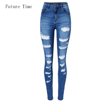 2017 New Fashion Women Jeans sexy elastic slim hole ripped jeans,High Waist Skinny jeans woman,Female jeans,pencil pants C1076