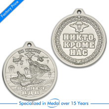 Custom Sport Medal low price custom antique silver medals  factory 3D metal