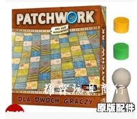 Patchwork battle board game card patch war strategy casual 2 people board games