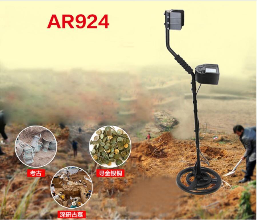 AR924+ Rechargeable Under Ground Metal Detector Scanner Finder Gold Digger Treasure
