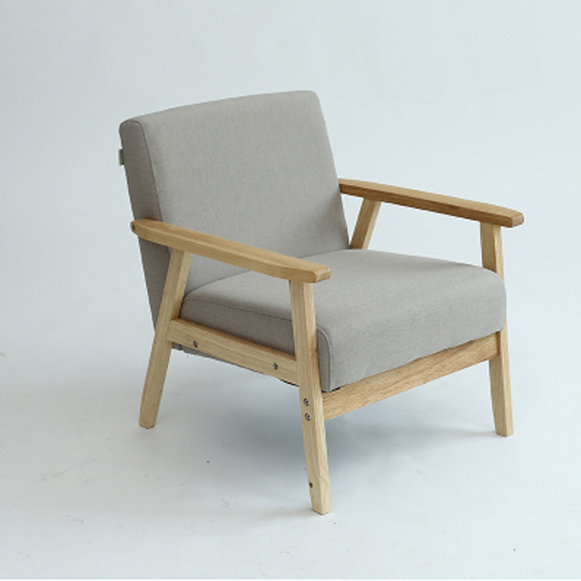 Charmant Sofa Arm Chair Solid Wood Foam Fill
