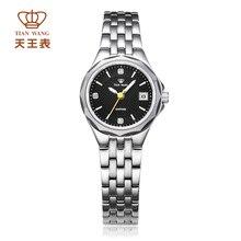 Мода стальной ленты часы для женщин LS3755S/D