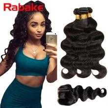 Brazilian Virgin Hair Body Wave With Closure Cheap 3Bundles Human Hair With Closure 7A Brazilian Virgin Stema Hair With Closure