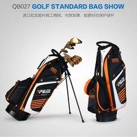 PGM Golf Stand Bag Golf Clubs Bag14 ways Padded Divider Top,Shoulder Strap,Ultra Light WeightCLUBS ARE NOT INCLUDED