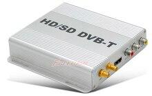 Hd TV Digital caja del receptor DVB-T Tuner MPEG2 MPEG4 coches navegación GPS