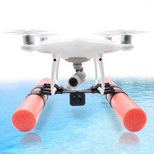 Профессиональная Расширенная посадочная Шестерня для тренировки скольжения с плавающим поплавком для DJI Phantom 3 4 Drone 20A Прямая поставка