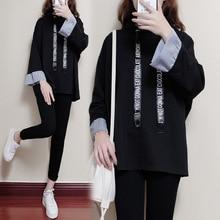 Plus Size Womens Winter Hoodie Black Color XL-4XL