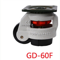 Foma GD 60F Round Horizontal Adjustment Wheel Industrial Aluminum Caster Wheel Furniture Casters