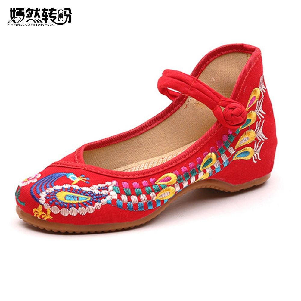 Peacock Style Women Shoes Chinese Traditional Old Peking Flat Heel With Embroidery Shoes Comfortable Soft Shoes peacock embroidery women shoes old peking mary jane flat heel denim flats soft sole women dance casual shoes height increase