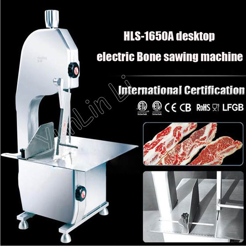 все цены на Commercial Bone Cutting Machine Frozen Meat Cutter 220V 750W Fish Bone Slicing Machine HLS-1650A