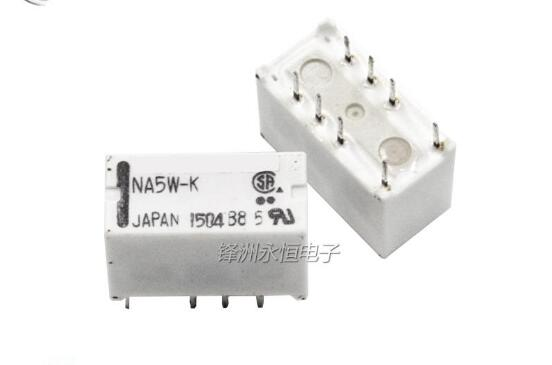 9pcs Relay NA5W K 5V 2A Relay 8 Pin Relay-in Relays From