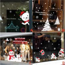 Рождественский снеговик съемный дом виниловые окна наклейки на стену Наклейка Декор t1219