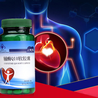 Coq10 Coenzyme Q10 For Cardiovascular Body Relaxation