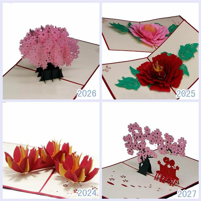 Flower And Animal Theme Handmade Birthday Greetings Cards Kirigami