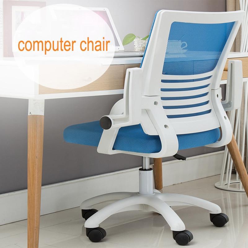 Elevação e Queda Cadeira Giratória Cadeira Estudante