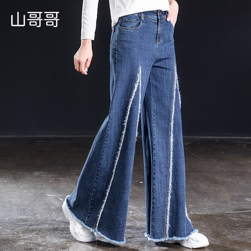 Shangege 2019 New High Waist Loose Wide Leg Pants Elasticity Casual Lady Jeans Spiced Tassel best