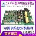 ZX7-315/400 Soldador Soldador IGBT Único Tubo da Placa de Circuito Do Painel de Controle, Painel de Controle Da Máquina De Solda Yitai
