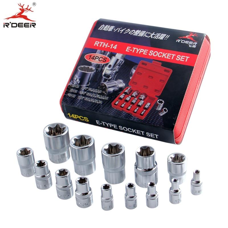 RDEER 1 4 3 8 1 2 Socket Set Torx Square Chrome Vanadium Steel Metric With