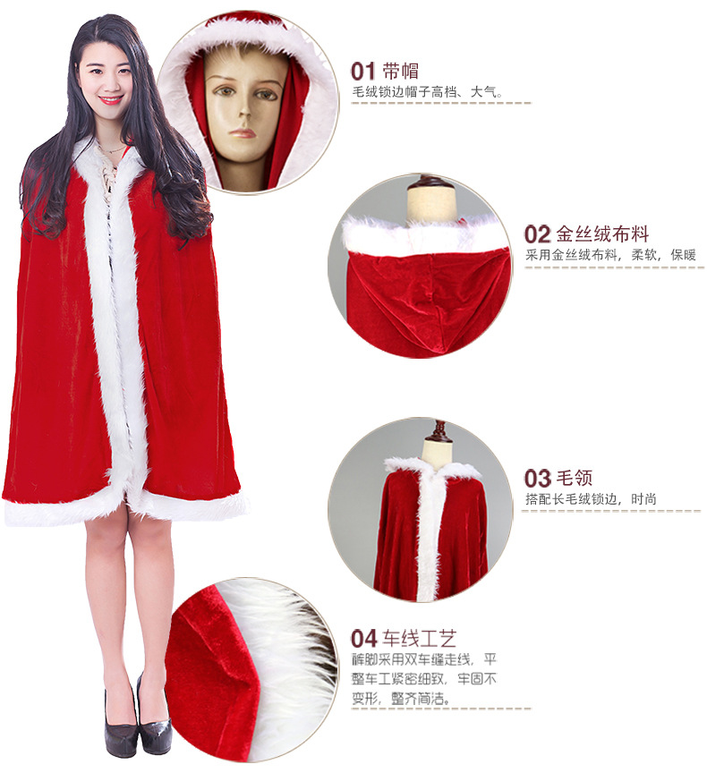 LG Girl 2017 Red Sexy Father Christmas Costumes With Hooded Velvet Cosplay Warm Adult Sexy Santa Claus Costumes Women Cloak