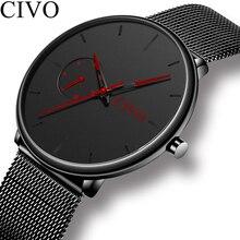 CIVO Модные мужские кварцевые часы мужские водонепроницаемые минималистичные ультра тонкие сетчатые наручные часы из нержавеющей стали для мужчин подарочные часы