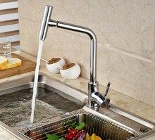 Fasion Chrome Смеситель Для Кухни Латунь Высокий Поворотный Излив Кухонный Кран Одной Ручкой Отверстие Судно Смеситель Для Мойки Кран Новый