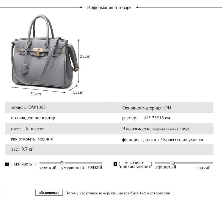 Bags-info