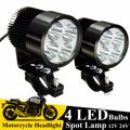 2Pcs 12W Motorcycle 4 LED Light Spot Driving Fog Spot Headlight Bulb Light Lamp Black Chrome