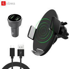 Kobwa Qi Wireless Car Charger Mount Air Vent Phone Holder Send Dual USB Fast Type C Cable For mobile