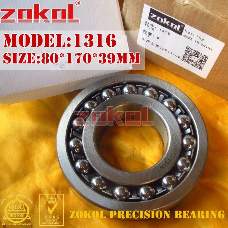 ZOKOL bearing 1316 Self-aligning ball bearing 80*170*39mm цены онлайн