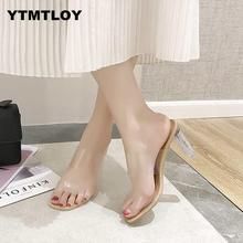 Популярные женские сандалии-шлепанцы на прозрачном каблуке; Летняя обувь; женские прозрачные туфли-лодочки на высоком каблуке; свадебные прозрачные туфли на высоком каблуке