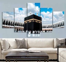 5 piece Set Islamic Muslim Islam Religious Hajj Round View canvas painting Canvas picture painting print poster wall art WD-1875
