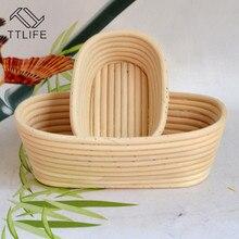 TTLIFE European-style Fermented Rattan Basket Rustic Bread Baguette Round Bowl Oval Fruit Storage