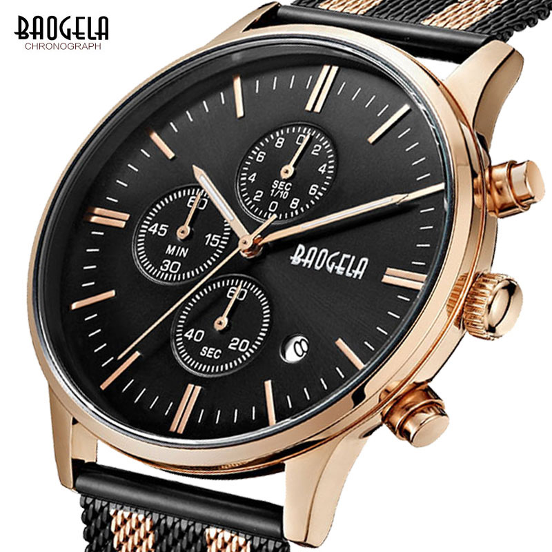 BAOGELA Men Fashion Casual Quartz Watch Male Military Wristwatches Waterproof Stainless Steel Watches Relogio Masculino baogela 2018 men fashion quartz watch male casual leather band wristwatches waterproof watches relogio masculino