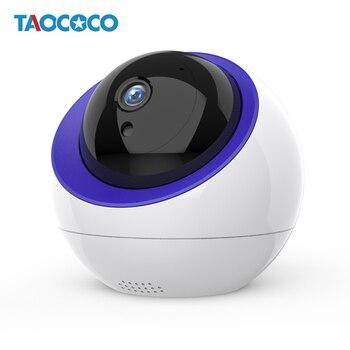 1080P Home Camera WiFi Intelligent Auto Tracking Cloud IP Camera Surveillance Security Camera Wireless CCTV Camera With Net Port